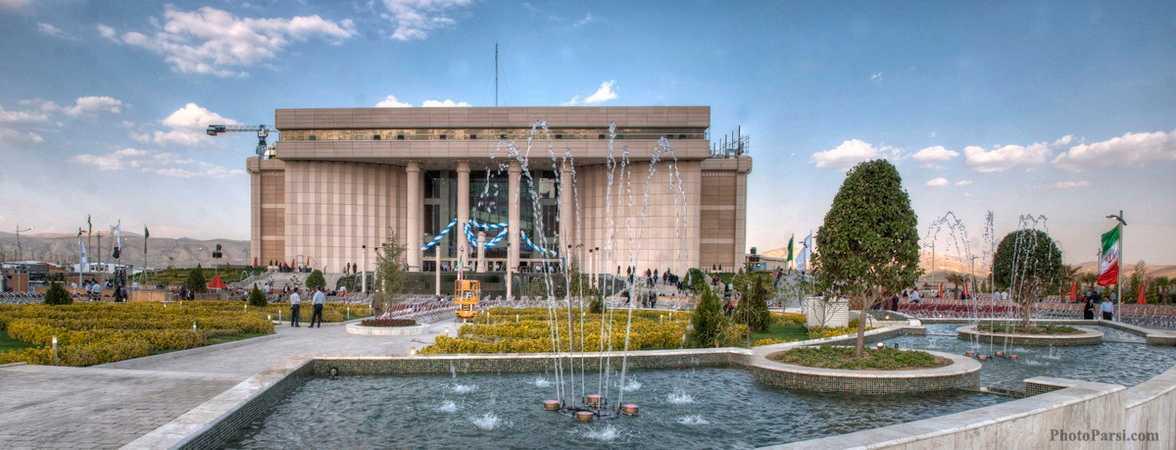 Persian Gulf Complex, Iran