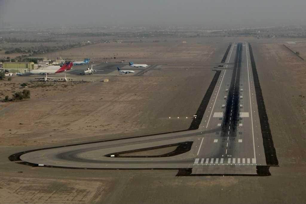 Ras Al Khaimah Airport, Airports in UAE
