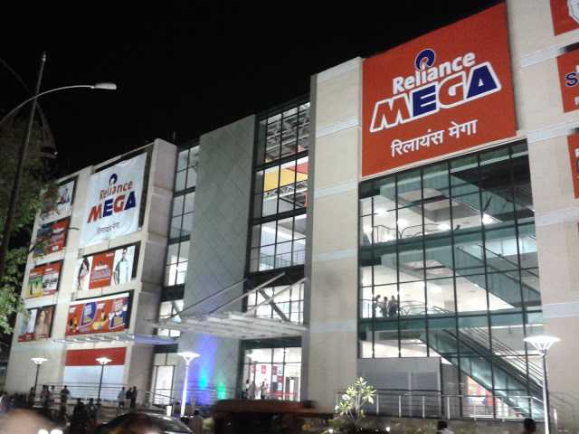reliance mega mall vadodara