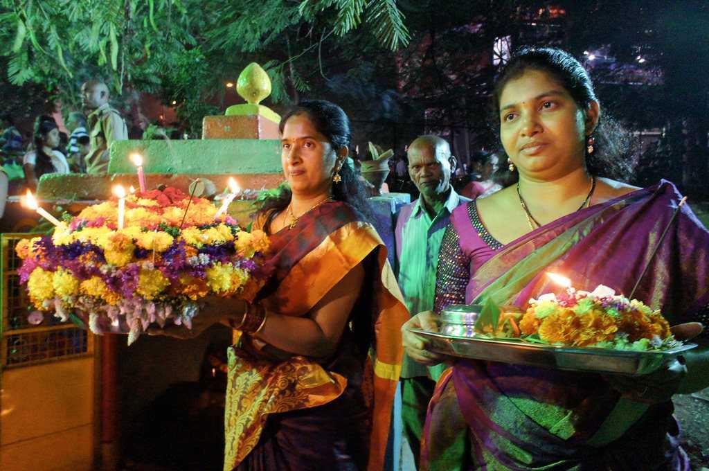 Women Celebrating the Bathukamma festival