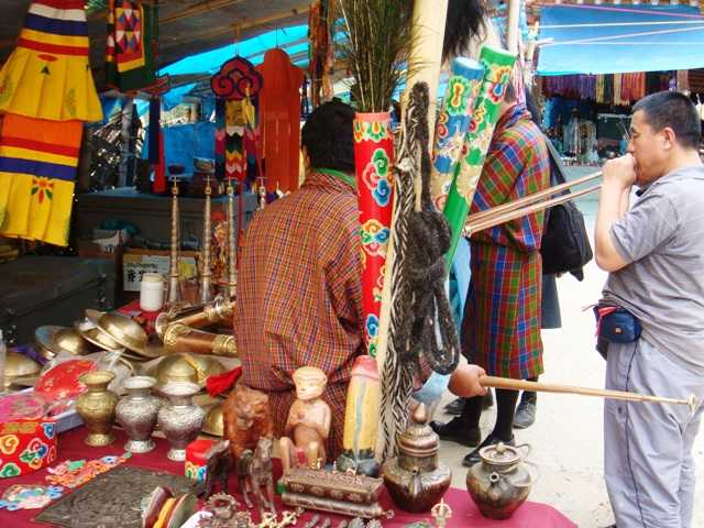 Weekend Market Thimphu