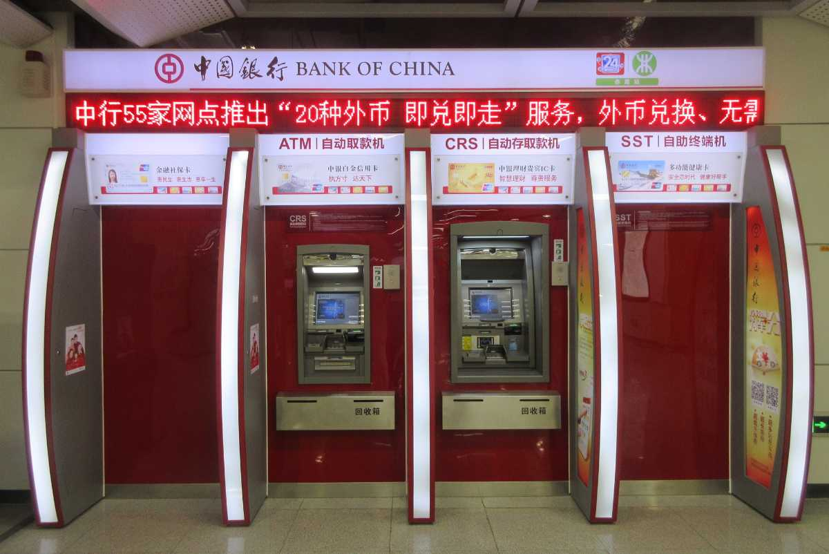 Bank of China ATM in Macau
