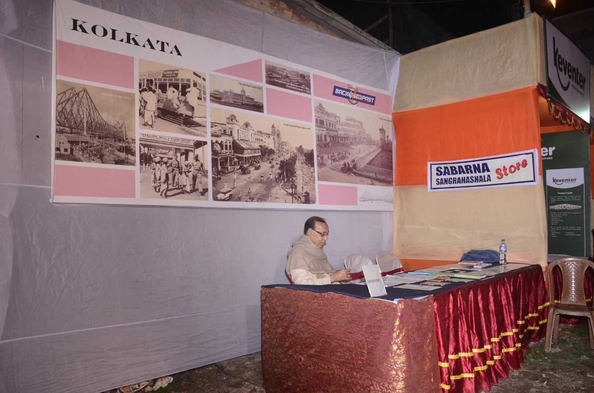 International History and Heritage Exhibition