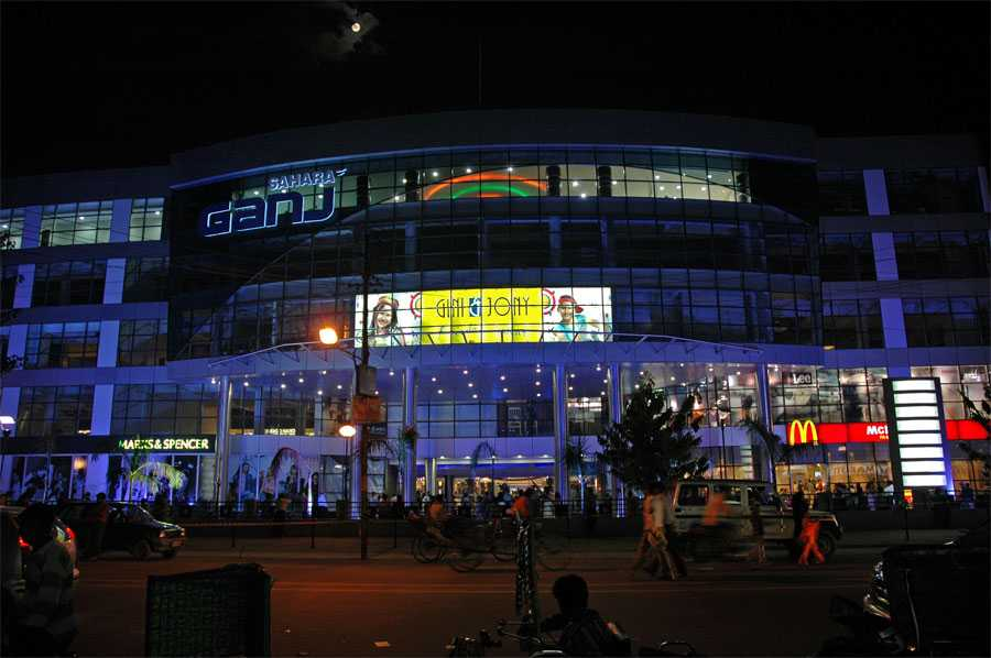 Sahara Ganj Mall