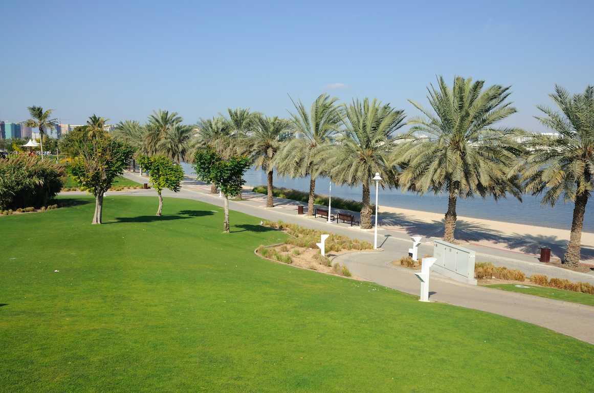 Al Waraqa park