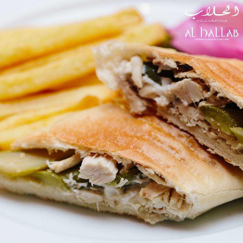 Al Hallab