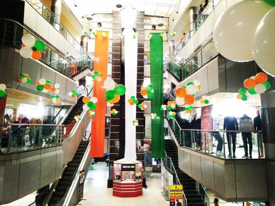 Shrinath Mall