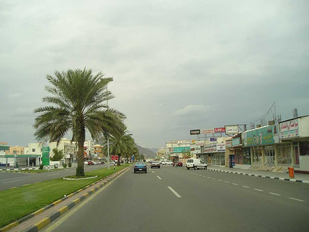 Khor Fakkan Street