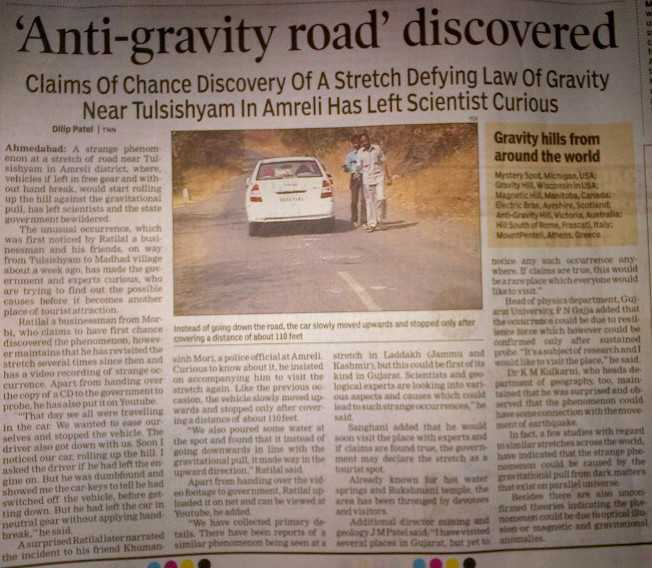 Anti-gravity road, facts about india