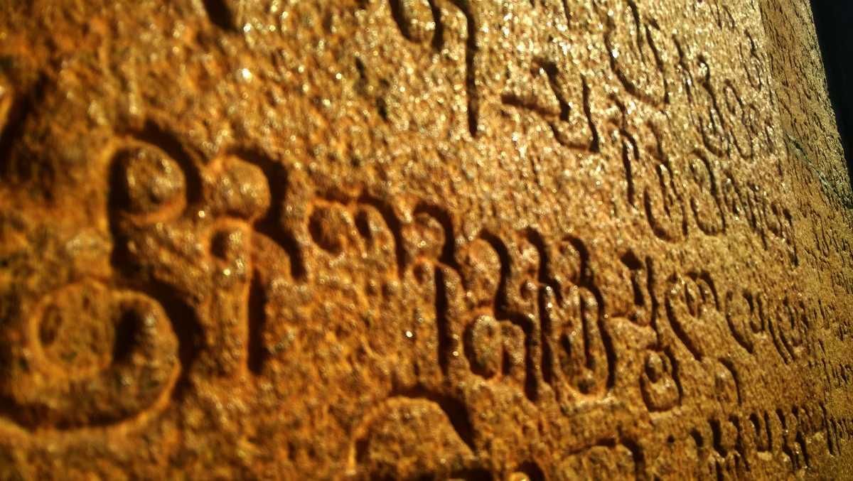 sri lankan language