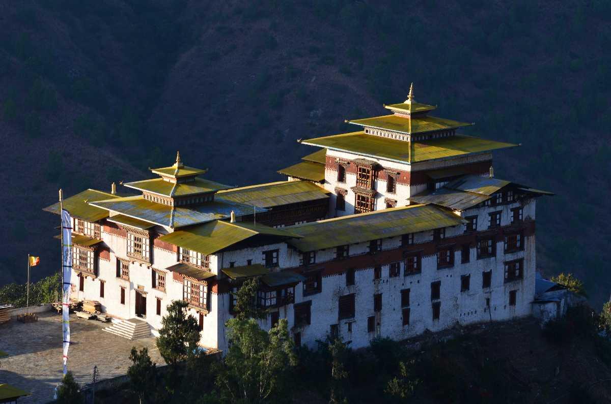 Trashigang Dzong, Dongs of Bhutan