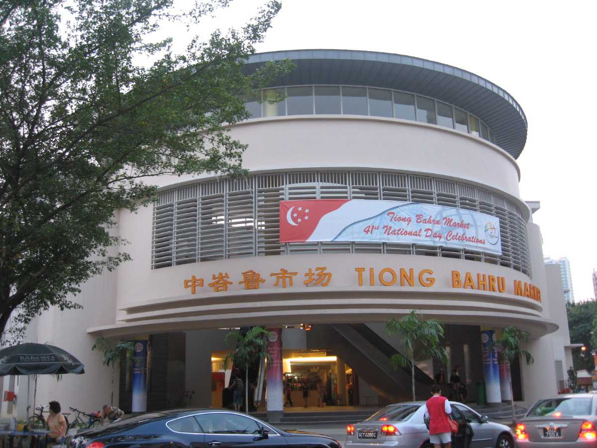 Tiong Bahru, Shopping in Singapore