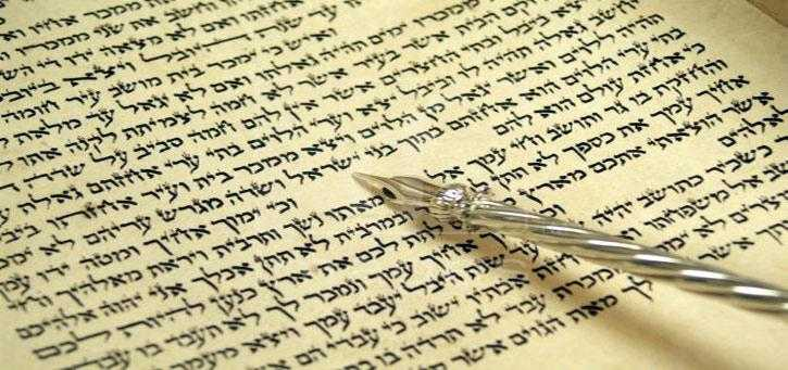 oldest languages in the world, hebrew