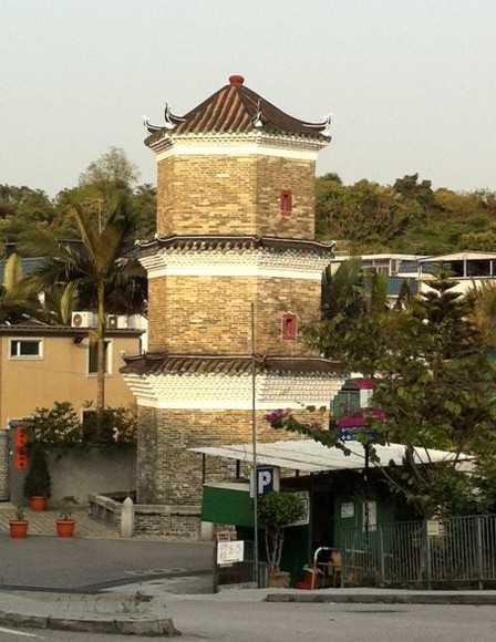 Tsui Sing Lau Pagoda, Pin Shang Heritage Trail Hong Kong
