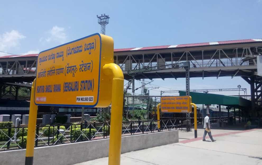 Yeshvantpur Bus Stand
