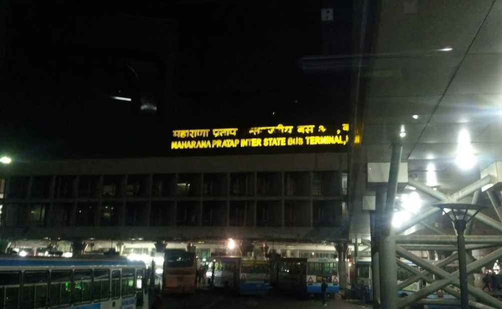 Delhi Bus Stand