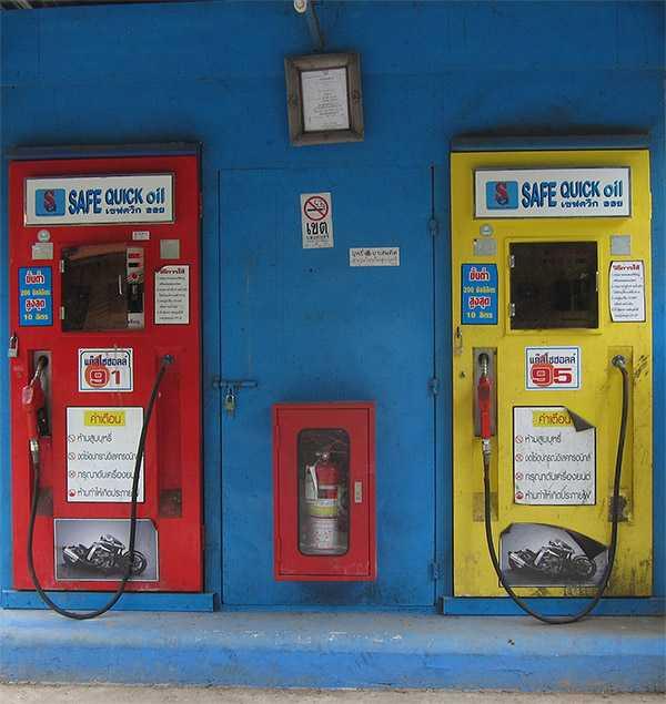Refilling fuel