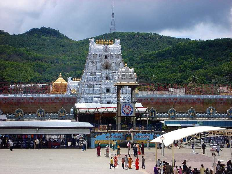 Venkateshwara Temple, Tirumala Tirupati Balaji Booking for Darshan