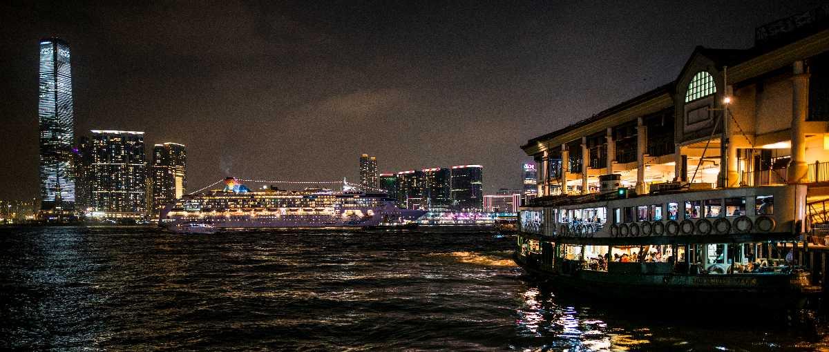 Star Ferry Cruise