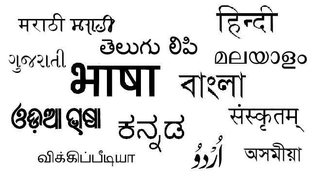 Languages of India