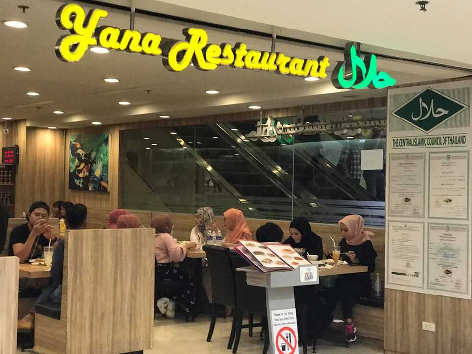 Yana Restaurant is the Best Place for Halal Food in Bangkok's MBK Centre