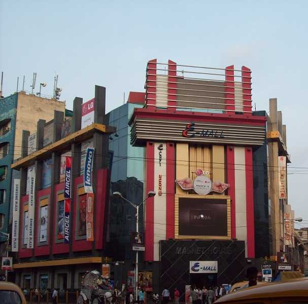 E Mall Kolkata