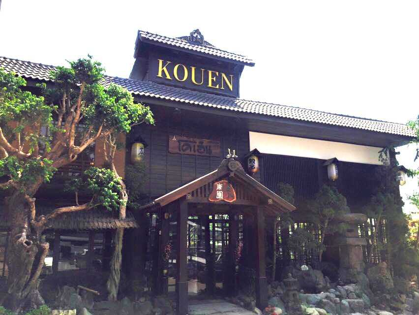 Kouen Coffee And Bistro, Coffee In Chiang Mai