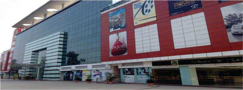 City Emporium Mall, Malls in Chandigarh