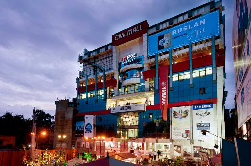 Civil Mall, Shopping in Kathmandu