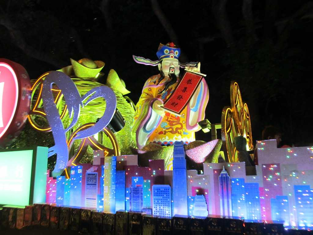 The fascinating Night Parade held annualy during the Lunar Chinese New Year