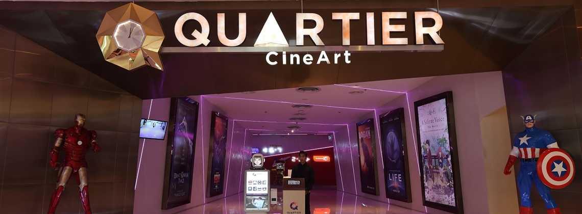Cinema at EmQuartier Mall Bangkok