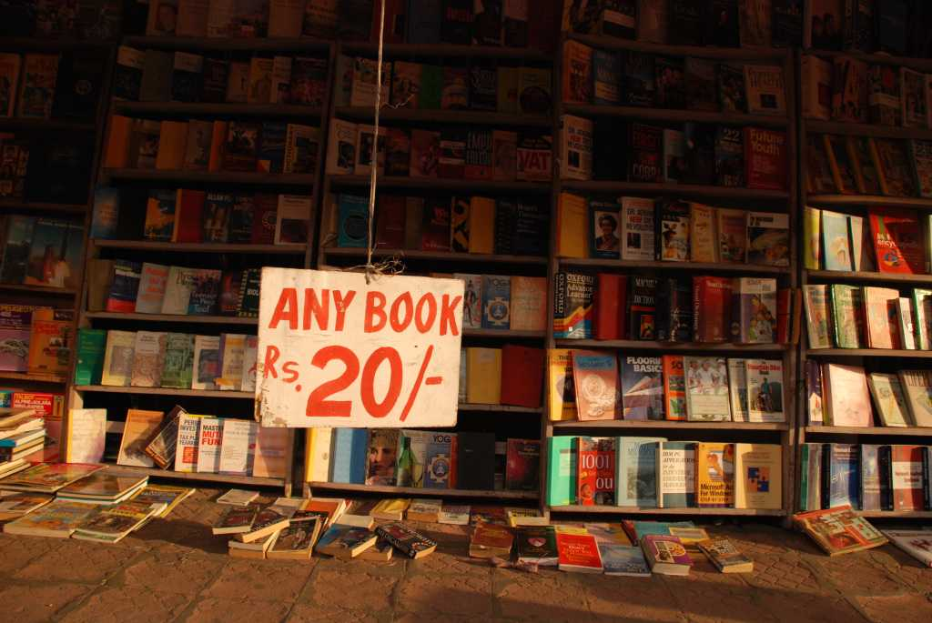 Sunday Book Bazaar, Shopping in hyderabad