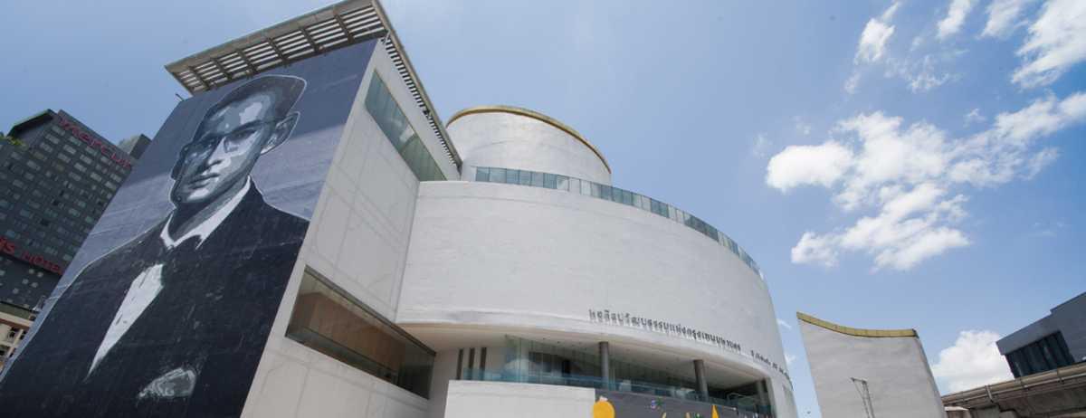 Bangkok Art and Culture Centre Thailand
