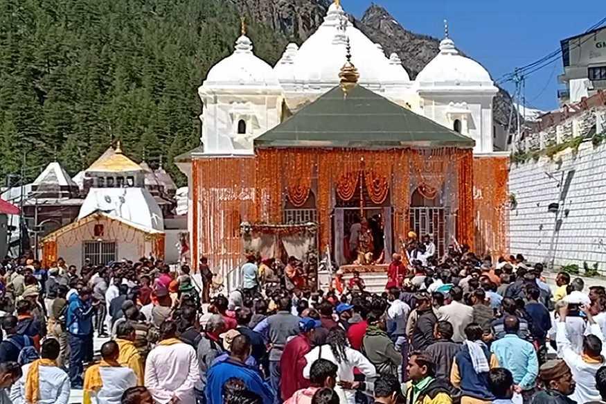 Chota Charm Dham Yatra