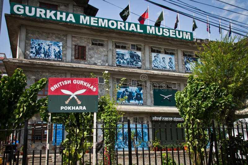 Gurkha Museum, Lakeside Pokhara