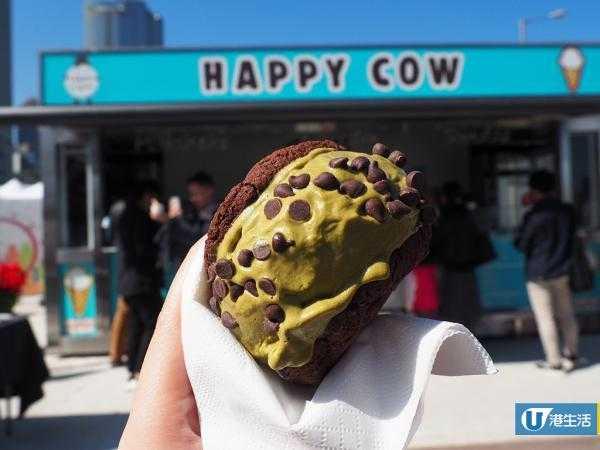 Happy Cow, Hong Kong