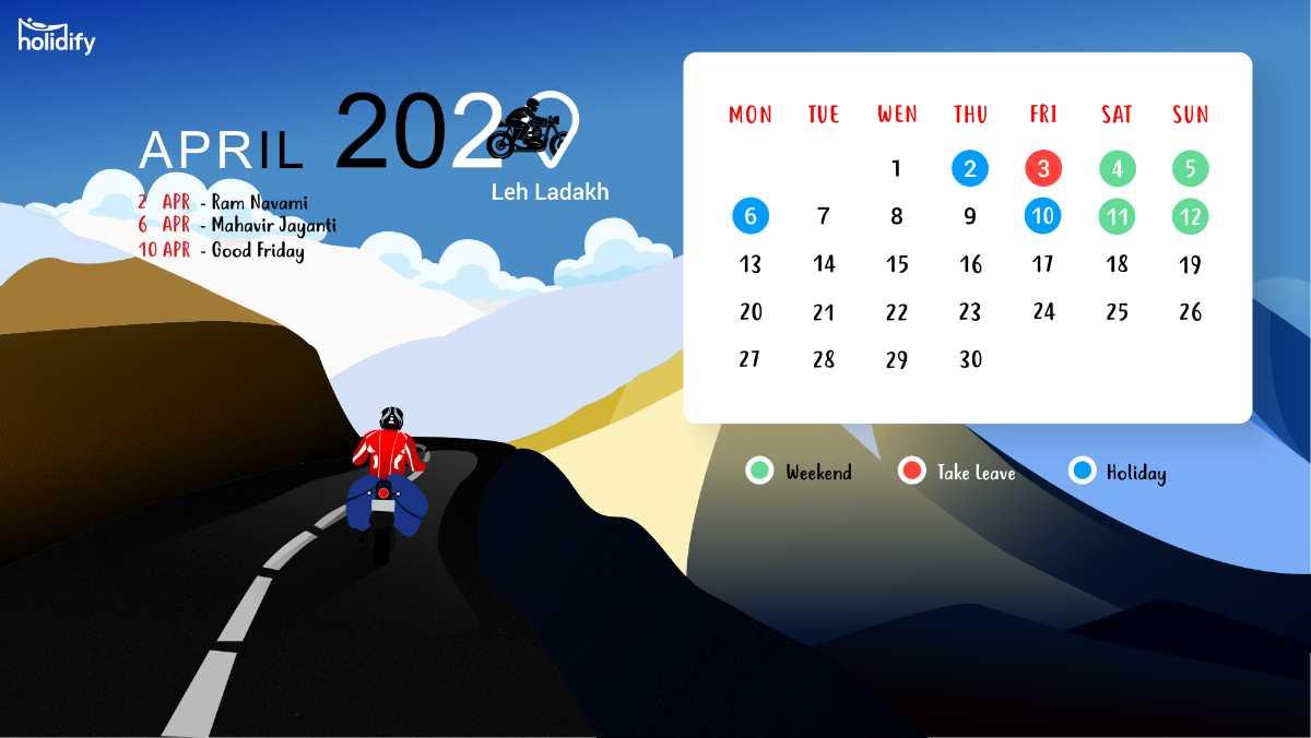April Holiday Calendar