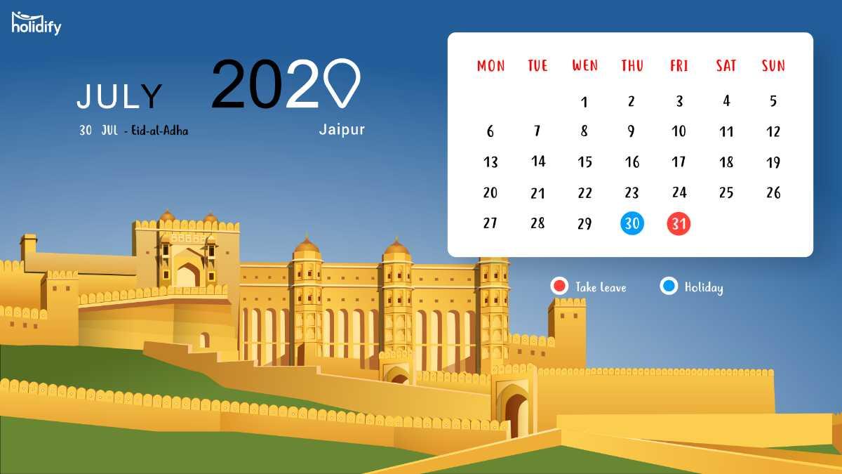 July Holiday Calendar