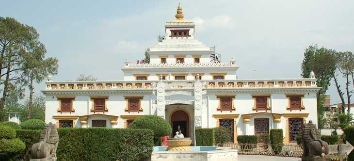 National Museum of Nepal, Museums in Kathmandu