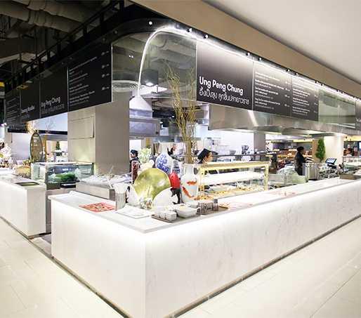 Emporium Gourmet Market