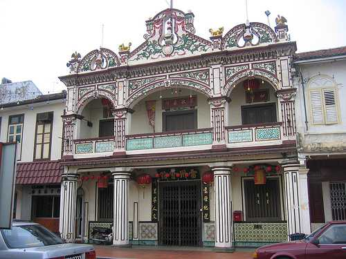 Baba Nyona Heritage Museum, Jonker Street Melaka
