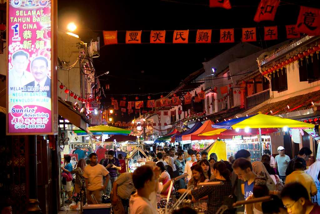 Jonker Street, Melaka
