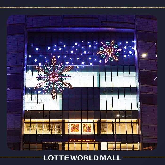 Lotte World Mall, South Korea