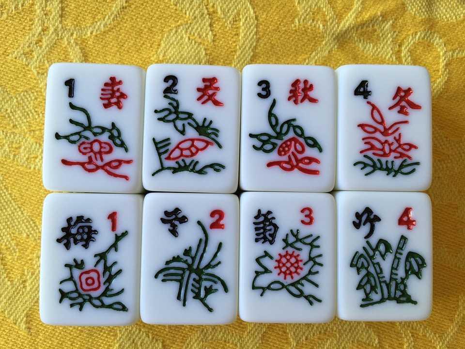 Mahjong Tiles, Hong Kong