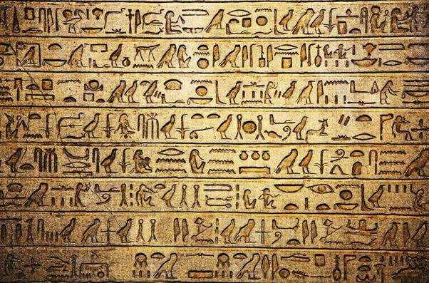 oldest languages in the world, egyptian