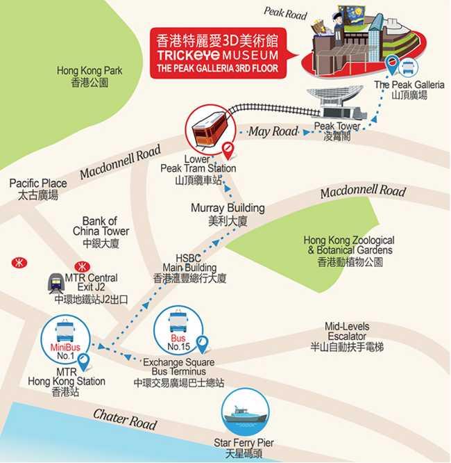 Trick Eye Museum Hong Kong Map