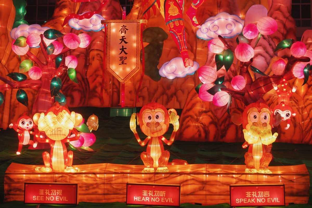 Chinese Mid-autumn Festival, Mooncake Festival