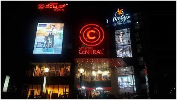 Mysore Central Mall