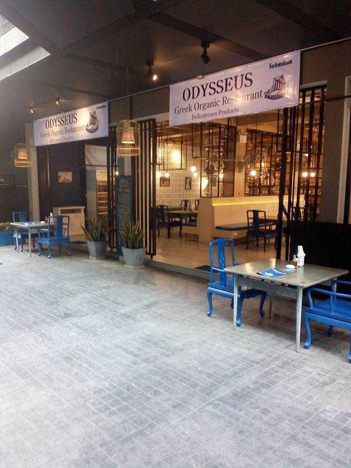 Odysseus Greek Vegetarian restaurant in Phuket Karon