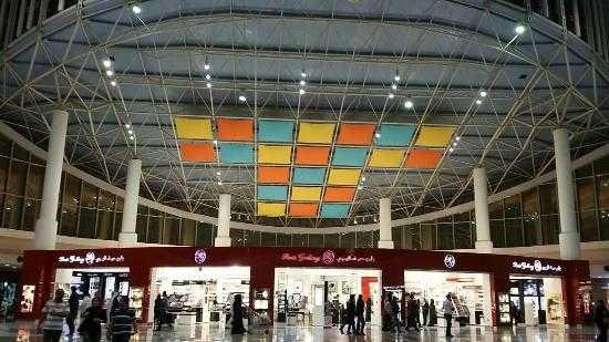 Manar Mall